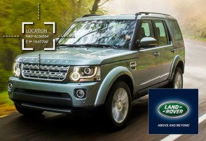 Land Rover Trackstar Advance